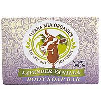 Tierra Mia Organics, Средства для ухода за кожей на основе сырого козьего молока, мыло для тела, лаванда ваниль, 3,8 унции