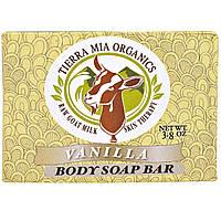 Tierra Mia Organics, Средства для ухода за кожей на основе сырого козьего молока, мыло для тела, ваниль, 3,8 унции