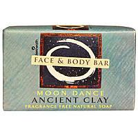 Zion Health, Натуральное мыло из древней глины, лунный танец, без отдушки, 170 г (6 унций)