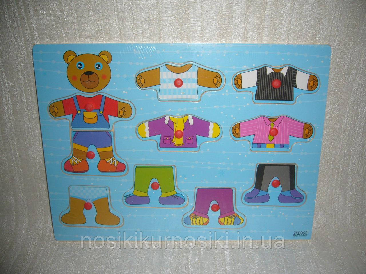 Деревянные игрушки рамка вкладыш гардероб мишки
