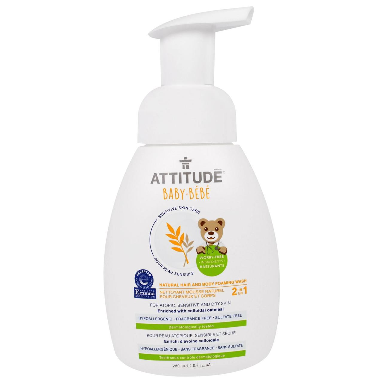 ATTITUDE, Для Ребенка, 2-в-1, Натуральное Пенистое Средство для Мытья Волос и Тела, без Запаха, 8,4 жидких унций (250 мл)