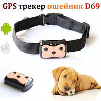 GPS ошейник для собак влагозащитный с двухсторонней аудио связью и приложением для Iphone/Android (модель D69)