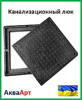 Канализационный смотровой люк Garden полимерпесчаный (чёрный) 1.5т
