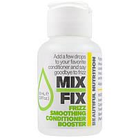 Beautiful Nutrition, Улучшающая добавка, усилитель кондиционера для выпрямления непослушных волос, 2,8 жидкой унции (83 мл)