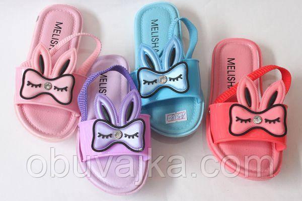 8612e7735 Детские силиконовые шлепанцы для девочек от фирмы Melisha(24-29 ...