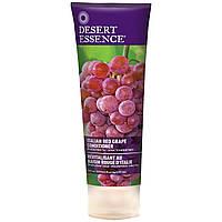 Desert Essence, Кондиционер, с ароматом итальянского красного винограда, 8 жидкий унций (237 мл)