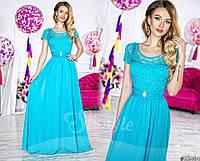 Платье женское 217са
