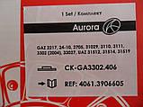Комплект сцепления ГАЗ 3302 дв.406, фото 5