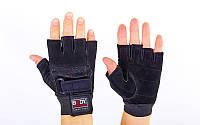 Перчатки спортивные многоцелевые (перчатки атлетические) Solex 86: кожа + полиэстер, размер M
