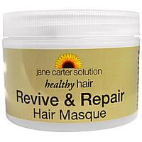The Jane Carter Solution, Здоровые волосы, маска для и восстановлении и возрождения волос, 6 жидк. унц. (177 мл)