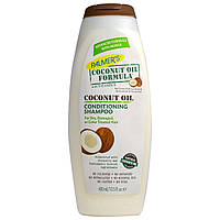 Palmers, Шампунь-кондиционер на основе кокосового масла, 13.5 fl oz (400 мл)