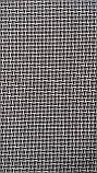 Обивочная ткань для мебели Дукат 4, фото 2
