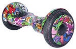 "Гироборд Smart Balance Wheel 10.5"" Premium (2017) (Тао-Тао, Самобаланс) Граффити Фиолетовый"