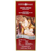 Surya Henna, Surya Henna, эффективная здоровая краска Henna Cream для седоватых волос, черно-бурая лисица, 2,37 жидких унций (70 мл)