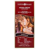 Surya Henna, Henna Cream, эффективная здоровая краска для седины, шоколад, 70 мл (2,37 жидкие унции)