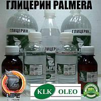 Глицерин VG Palmera KLK Oleo (Германия) USP