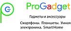 ProGadget.com.ua - Online store youre personal gadgets!