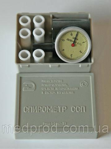 Спирометр сухой портативный ССП определение жизненной ёмкости легких