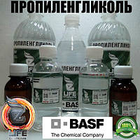 Пропиленгликоль PG BASF (Германия) USP