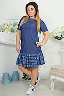 Платье батальное 2184 джинсовое шанель