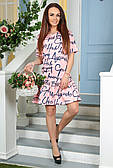 "Платье ""Бузова"" 2182 розовое"