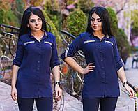 """Стильная женская рубашка в больших размерах """"Манжет Барберри"""" в расцветках"""