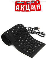 Силиконовая клавиатура X3. АКЦИЯ
