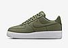 Кроссовки мужские Nike air force 1 Low Nikelab Vachetta Urban Haze, найк аир форс, реплика