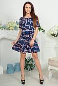 "Платье ""Бузова"" 2182 синее"