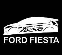 Виниловая наклейка на авто -  форд фиеста