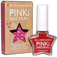 Luna Star Naturals, Pinki Naturali, Минеральный лак для ногтей, Nashville, 0,25 жидких унций (7,5 мл)