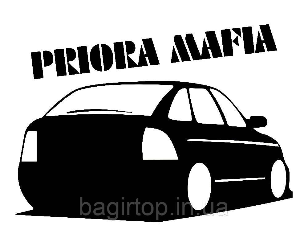 Виниловая наклейка на авто - приора мафия