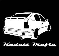 Виниловая наклейка на авто - кадет мафия