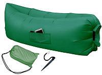 Гарантия на герметичность, держит 8 часов! Надувной диванчик, зелёный.