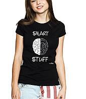 Smart Stuff -Футболка Женская с Дизайном