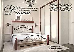 """Металлическая кровать """"Диана"""" дер. ножки"""