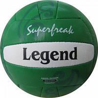 Мяч волейбол Legend VB-3563. Распродажа!
