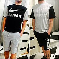 Комплект футболка + шорты Nike 551 + 553 (НКН)