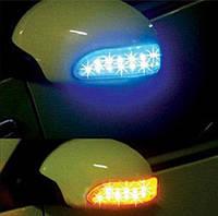 Светодиодные повторители поворота на боковые зеркала