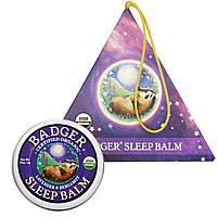 Badger Company, Органическое украшение Барсук для сна, лаванда и бергамот, 21 г (0,75 унции)