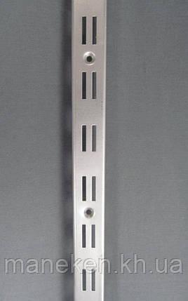 Торговое оборудование настенное КRС. Рейка 2-я металлик, фото 2
