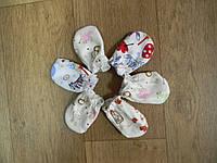 Царапки (рукавички) для новорожденного, интерлок