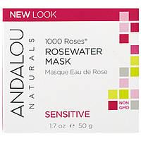 Andalou Naturals, 1000 роз, маски из розовой воды, для чувствительной кожи, 50 г (1,7 унции)