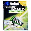 Gillette Mach3 Sensitive 16 шт. + станок для бритья, фото 2