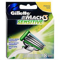 Gillette Mach3 Sensitive 8 шт. в упаковке сменные кассеты для бритья