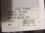Джинсы женские узкие JP 354-1071 голубые, фото 7