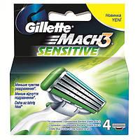 Gillette Mach3 Sensitive 4 шт. в упаковке сменные кассеты для бритья