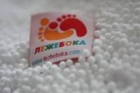 """Лежебока Наполнитель шарики для подушек ТМ""""Лежебока"""""""