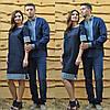 Темно-синяя вышиванка мужская и темно-синее женское платье с вышивкой