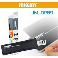 Інструмент JM-OP09 Glue-Melten Bag